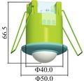 Rörelsedetektor infälld tak 360° max 800W vit